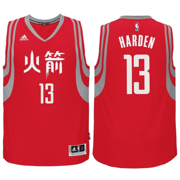 new product 0fed1 4c405 Harden Rockets Adidas Jersey Chinese New Year Ed. NWT